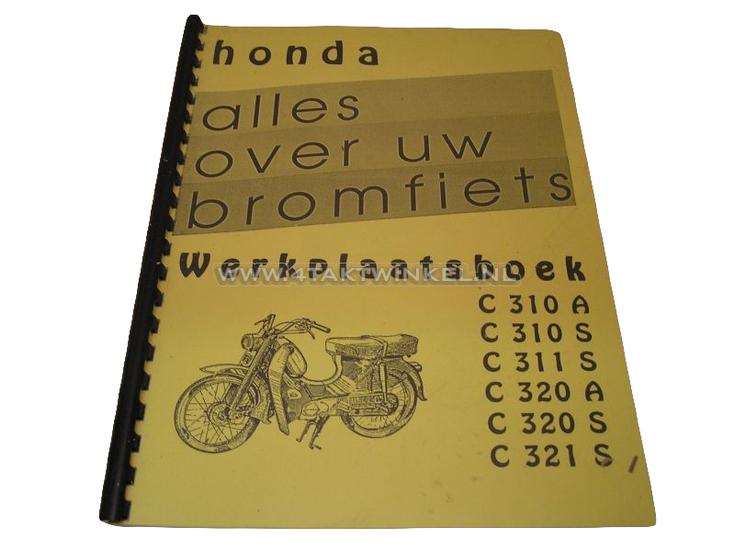 Werkplaatsboek,-Honda-C310,-C320-zowel-A-als-S