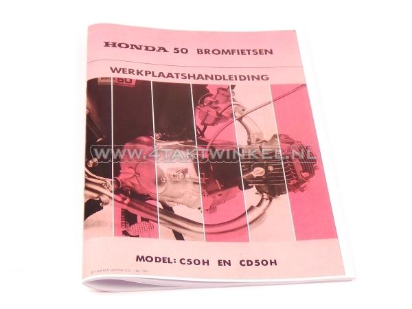 Werkplaatsboek,-Honda-C50-&-CD50-(SS50)-kopie